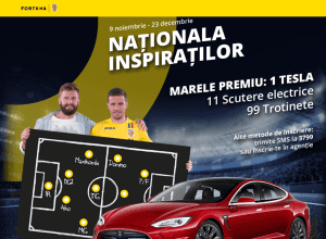 nationala inspiratilor
